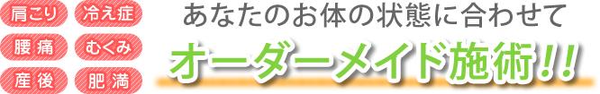 kotsuban_ttl